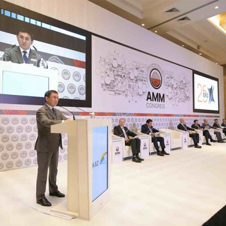 X International Mining and Metallurgical Congress Astana Mining&Metallurgy takes place in Nur-Sultan city