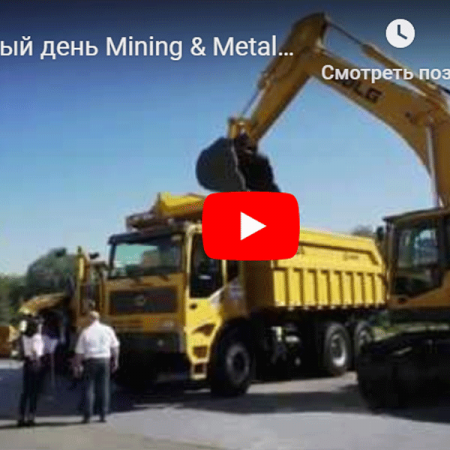 MINING METALS CA 2019 EXHIBITION OPENING (VIDEO)